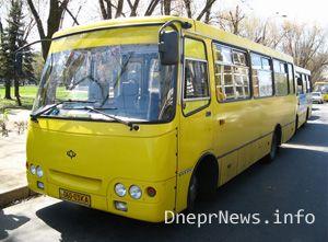 Открыли новый автобусный маршрут