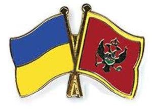 С 24 октября Украина и Черногория вводят безвизовый режим