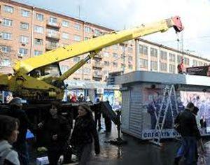 В Днепропетровске массово демонтируют киоски