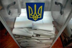 ЦИК зарегистрировала еще 14 международных наблюдателей на выборах