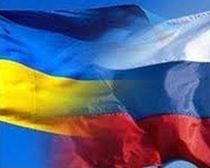 27 октября Украина и Россия обсудят сотрудничество в энергетической сфере