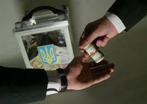 73% украинцев не продадут голоса на выборах, остальные будут торговаться