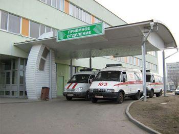 Реконструируют Днепропетровскую городскую больницу скорой помощи