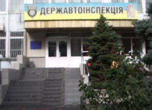 Очевидцам ДТП на ул.Б.Трофимовых