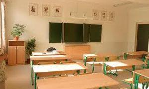 Каникулы в некоторых школах продлят