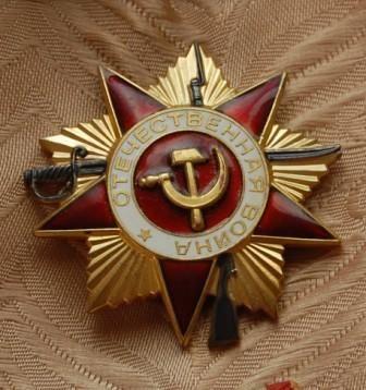 В Днепропетровске откроют памятник военному летчику
