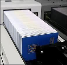 Ко дню выборов паспортные столы получат 100 тыс. бланков паспортов