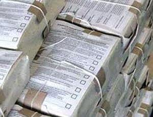 13 тысяч лишних бюллетеней в милиции объяснили разгонкой печатного станка