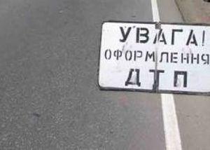 В Днепропетровске очередное ДТП: под колесами грузовика погибла женщина