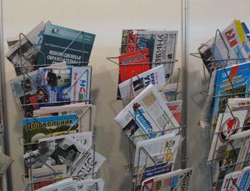 В 2011 году цены на украинские издания могут вырасти на 10%