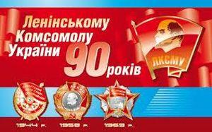 В Днепропетровске откроют памятный знак