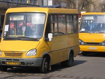 В Днепропетровске открыт новый автобусный маршрут