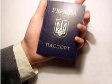 Паспортные столы будут работать 30-31 октября