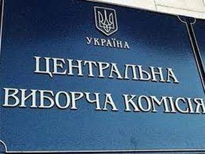 Официальные результаты выборов поступят в ЦИК не ранее 10 ноября