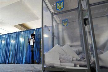 В Днепропетровске результаты выборов подделывали в туалете