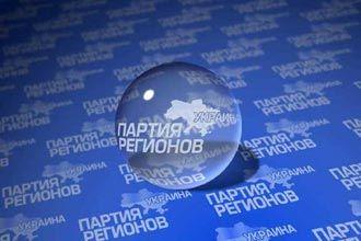 Партия регионов стала монополистом власти на Днепропетровщине благодаря губернатору