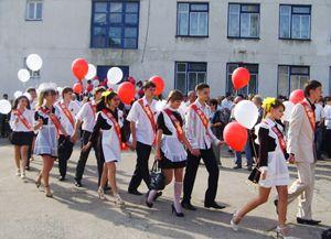 Количество выпускников в Днепропетровской области сократится почти вдвое