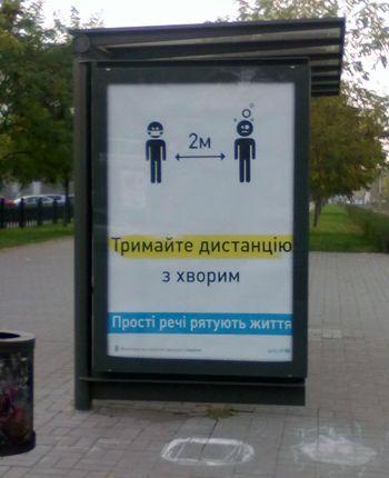 ФотоDNIepropetrovsk