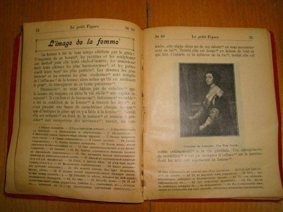 Днепропетровские таможенники изъяли книги начала ХХ века