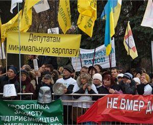 9 ноября днепропетровцы будут митинговать против нового налогового кодекса