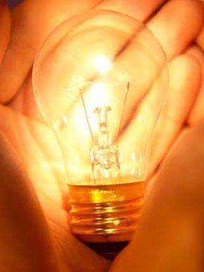 С 8 по 12 ноября в Днепропетровске будут отключать свет