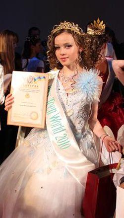 Днепропетровчанка стала самым красивым тинейджером мира