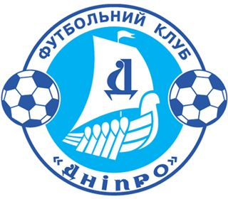 Четыре игрока «Днепра» попали в топ самых дорогих футболистов Украины