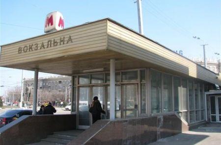 Днепропетровское метро приватизируют?