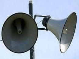 Слушайте сигнал Внимание всем!