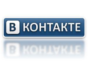 Во Львове поставили мюзикл о соцсети Вконтакте