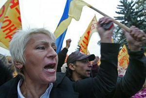 Под Верховной радой собрались сразу три митинга