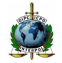 Днепропетровский областной Интерпол вернул в Украину 5 преступников