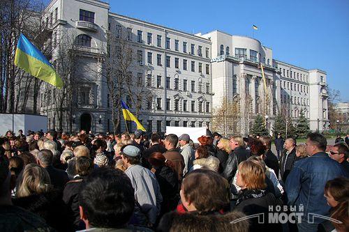 Митинг против принятия нового Налогового кодекса в Днепропетровске