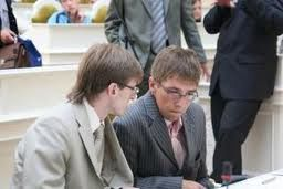 При облгосадминистрациии создадут молодежный совет