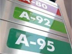 В Донецкой области бензин мешали наполовину с ядовитыми отходами