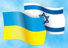 Украинцы будут ездить в Израиль без виз через три месяца