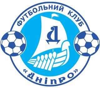 Последний домашний матч «Днепр» сыграет с мариупольским «Ильичевцем»