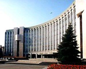 Днепропетровские чиновники будут стажироваться в Канаде