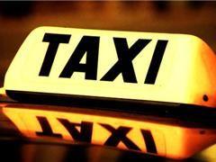 Таксисты Днепропетровска поднимают цены