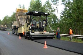 На этот год ремонт дорог окончен
