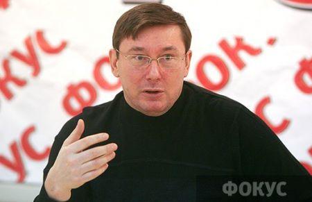 Луценко рассказал, о чем беседовал на кухне с послом США