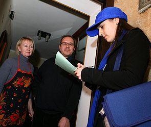 В декабре в Украине пройдет пробная перепись населения