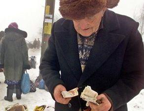 В этом месяце украинцам увеличили пенсию на 11 гривен