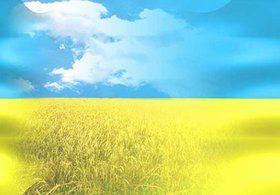 Сегодня - 19 годовщина референдума о независимости Украины