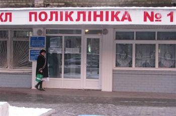 Днепропетровская детская больница № 1 отмечает свой юбилей