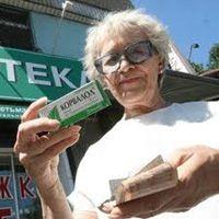 Минздрав ограничит размеры наценок на лекарства