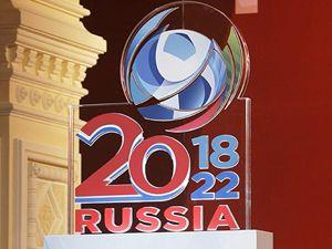 Россия получила Чемпионат мира по футболу