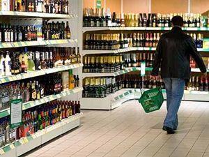 Cупермаркет лишили лицензии за продажу алкоголя и табака детям