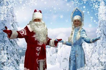 Евпатория соберет Дедов Морозов со всей Украины
