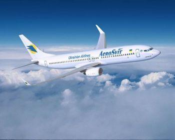 Украину исключают из списка стран с безопасными авиаперелетами